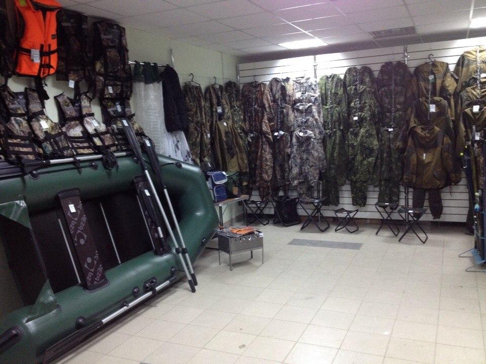 магазин для рыболовов киев