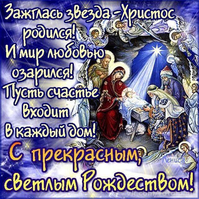 Поздравления с рождеством прикольные брату