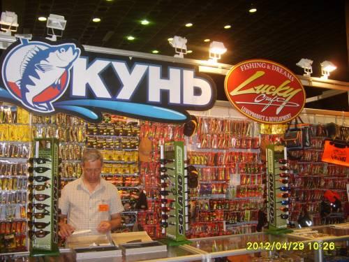 рыболовный магазин 24 часа краснодар