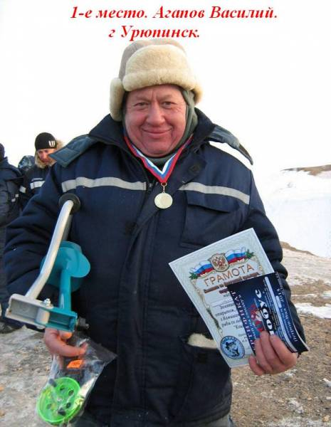 владимирские сайты рыбаков